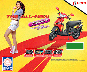 Hero Motocorp Ltd Competitors, Reviews, Marketing Contacts